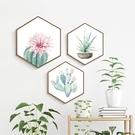 創意家居六邊形裝飾畫北歐風ins客廳餐廳墻面掛畫清新植物仙人掌 YTL