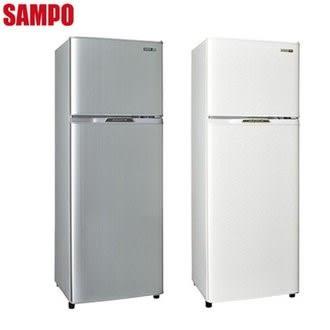 SAMPO 聲寶 250L 省電節能雙門電冰箱 SR-L25G(S2) 璀璨銀 / (W2) 典雅白