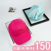 現貨-鴨舌帽-甜美糖果色蝴蝶結鴨舌帽Kiwi Shop奇異果0424【SWG4018】
