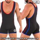 【黑紅藍 91580】德國BARCODE BERLIN 輕量挖背連身角力褲 SINGLET ALLAN