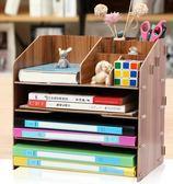 辦公室桌面木質書架簡易桌上簡約收納置物架文件夾收納盒架igo     琉璃美衣