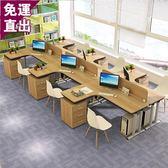 轉角辦公桌四/六人位L型電腦桌椅組合現代簡約職員屏風卡座工作位