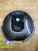 New iRobot Roomba 980 985  空主機(不含前端檔板) robot vacuum cleaner front bumper with IR sensor
