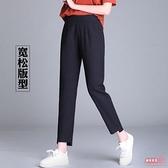 哈倫褲 冰絲哈倫褲女2020新款夏季休閒薄款女褲寬鬆大碼胖mm棉麻九分褲【快速出貨】