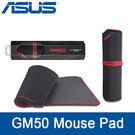 【免運費】ASUS 華碩 ROG GM50 Mouse Pad  電競 鼠墊