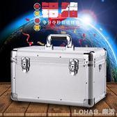 鋁合金工具箱車載五金家用多功能手提式電工箱大號 igo