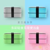 健身餐飯盒輕食餐盒分格雙層便當盒可愛微波爐專用【聚可愛】