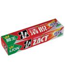 【LION 獅王】漬脫牙膏-煙垢剋星150g
