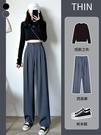 灰色闊腿褲女春夏2021新款高腰垂感寬鬆顯瘦直筒小個子西裝拖地褲 喵小姐