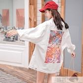 外套女春秋2020新款流行韓版寬鬆bf港風中長款白色牛仔衣網紅潮流  夏季新品