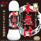 情趣用品-潤滑液 日本Magic eyes 本氣汁潤滑液 360ml 仿精液款 乳白色 潤滑乳