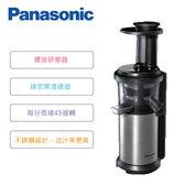 ♥結帳再折扣 送冷水壺兩用瓶♥Panasonic 國際牌 MJ-L500 低速冷榨慢磨機