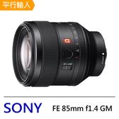 SONY FE 85mm f1.4 GM 鏡頭*(平輸 )