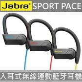 Jabra 入耳式無線運動藍牙耳機 SPORT PACE Wireless(藍)