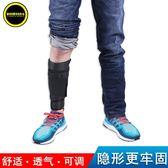 男女負重綁腿跑步沙袋綁腿鉛塊鋼板可調節運動隱形沙包綁手裝備