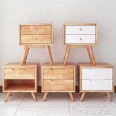 北歐全實木床頭櫃臥室簡約現代儲物櫃原木色創意迷你邊櫃整裝定制 igo 薔薇時尚