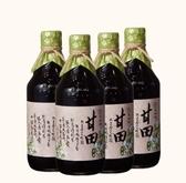 【台灣源味本舖】豆油伯甘田醬油(薄鹽)4入組