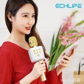 直播話筒 手機麥克風全能話筒音響一體無線藍牙家用唱歌 nm8359【VIKI菈菈】