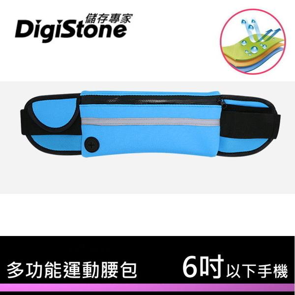 【買2件85折+免運】DigiStone 6吋以下智慧型手機 多功能旅行/運動腰包/側包(防水/反光/耳機孔)-藍色x1