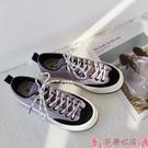 帆布鞋2021夏季新款帆布鞋女ulzzang春秋女鞋ins潮板鞋百搭大頭鞋 芊墨 618大促