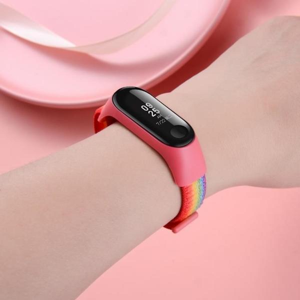 小米手環4腕帶帆布尼龍回環替換帶NFC版小米3手環表帶三四代智能5 宜品居家