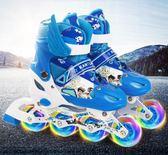 溜冰鞋兒童全套裝男女旱冰鞋直排輪可調閃光LBX6 魔法街
