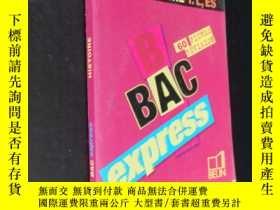 二手書博民逛書店BAC罕見EXPRESS HISTOIREY5919 見圖 見圖