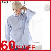 男生 棉麻上衣 直條紋襯衫 七分袖 日本品牌【coen】