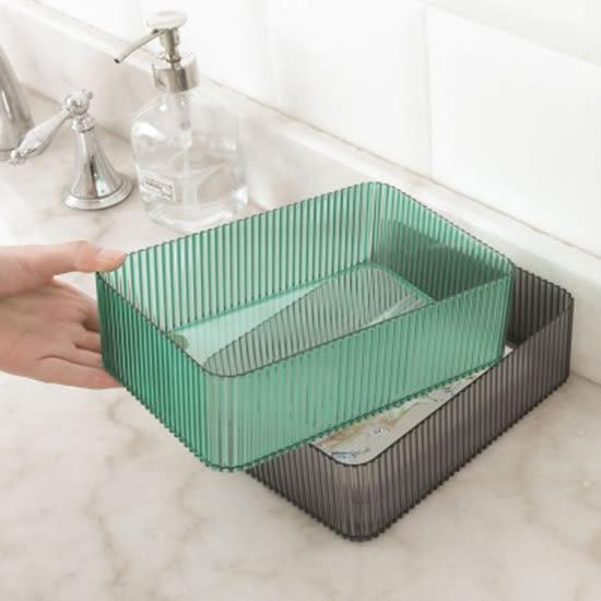 ◄ 生活家精品 ►【N460】透明立體紋路長方收納盒 書桌 整理盒 桌面 塑料盒子 梳妝台 化妝品 浴室