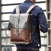 韓版戶外旅行背包瘋馬PU男士背包大容量潮學生雙肩背包雙肩包男 雙十二全場鉅惠