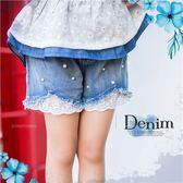 珍珠刷色抓鬚小熱褲短褲(270319)★水娃娃時尚童裝★
