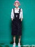 【2%】 miffy X 2% 米飛燈心絨連身五分褲_黑