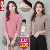 【五折價$295】糖罐子韓品‧花邊高領素面上衣→現貨【E52521】