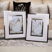 新古典簡約現代禮物婚紗照歐式6寸7寸皮質金屬個性創意相框擺台相   LannaS