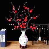 單支仿真梅花臘梅假花干花花瓶插花家居裝飾品中式田園擺件   夢曼森居家