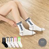 韓國襪子 雙槓側邊CRUSH中筒襪【K0644】