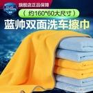 洗車毛巾吸水加厚不掉毛擦車神器擦車布專用巾大號汽車車用品大全 好樂匯