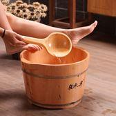 在水一方香柏木泡腳桶家用泡腳木桶足浴桶木質洗腳盆洗腳木桶帶蓋 QQ2682『樂愛居家館』