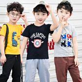 童裝男童女童全棉夏季款套裝新款中大童兒童運動短袖帥氣韓版 一米陽光