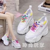 中大尺碼 內增高鞋2018新款韓版夏季女鞋網面小白鞋 ZB1299『時尚玩家』
