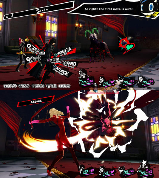 PS3 女神異聞錄5 -英文日文版- Persona 5