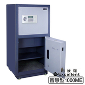 阿波羅保險箱_智慧型(1000ME)