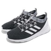 adidas 慢跑鞋 Questar Rise 黑 白 緩震舒適 黑白 襪套式 輕量透氣 運動鞋 男鞋【PUMP306】 BB7184