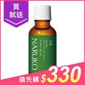 NARUKO 茶樹抗痘粉刺寶(30ml)【小三美日】戰痘極品
