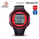 ALATECH Runaid10 藍牙跑步運動錶綠色