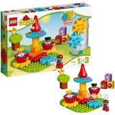 樂高積木樂高得寶系列10845我的小小旋轉木馬LEGO積木玩具 聖誕交換禮物xw