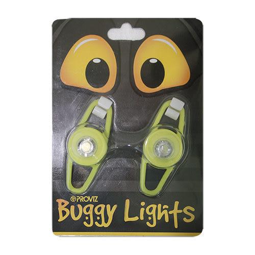 【Proviz】嬰幼越野LED燈 - 黃色 (三輪車/手推車/腳踏車/適用/警示作用)