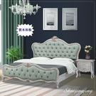 【水晶晶家具/傢俱首選】CX1196-3...