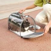 貓包透明外出便攜包貓咪寵物外帶攜帶雙肩背包透氣書包太空艙貓袋 陽光好物