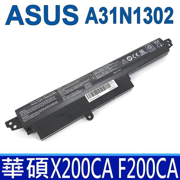 ASUS A31N1302 3芯 日系電芯 電池 Vivobook X200CA F200CA X200MA A3INI302 A3IN1302 A31NI302 A31LMH2  A31LM9H